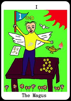 「愚者」のタロットカード