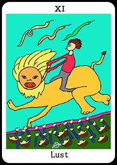 「力」のタロットカード