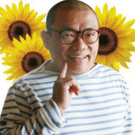 キム・<br>ミョンガン