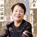 大阪ミナミの母